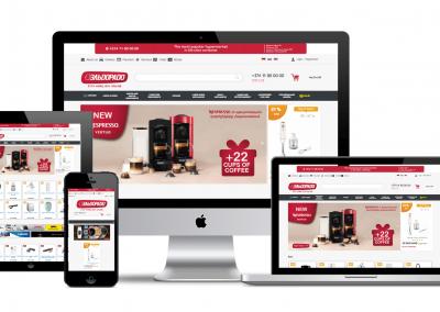 Eldorado Online Shopping